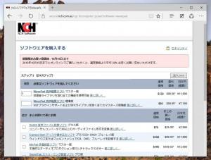 WavePad_mondai_02